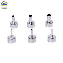 Free shipping New 6 pcs Nozzle for 858 858A 858D 868 878 898 Soldering station Hot Air Stations Gun Nozzles