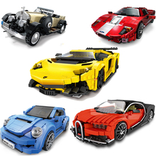 XINGBAO Creative MOC TECHNIC Car Series 03007/03008/03009/03011/03015 Car Set Building Blocks Bricks Compatible Legoings Technic цена в Москве и Питере