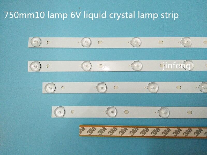 750mm10 Lamp 6V LED LCD TV Backlight General Purpose Lamp Copper Substrate TV Lamp Bar