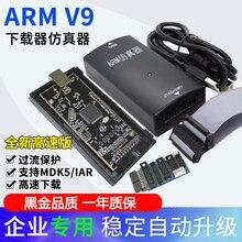 JLINK V9 симулятор загрузчик STM32 ARM макетная плата MCU ожоги V8 отладки программист