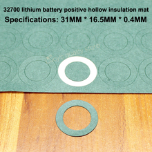 50pcs/lot 32700 battery positive pole paper Hollow flat head insulating gasket No. 1 32650 hollow surface mat meson