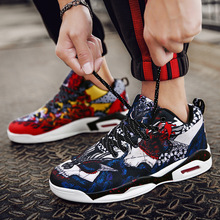 Luxury Brand Mens Print Canvas Casual Shoes Breathable Student Sports S
