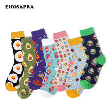 New Sweet Food Avocado Fruit/Egg/Ice Cream Harajuku Socks Art Abstract Oil Painting Socks Women Creative Cute Calcetines Mujer(China)