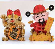 Candice guo 3D wooden puzzle building model wood god of wealth Mammon Fortune plutus cat assemble woodcraft construction kit 1pc(China)