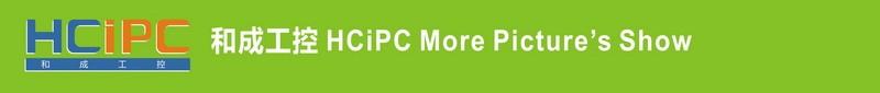HCIPCCN-picture show