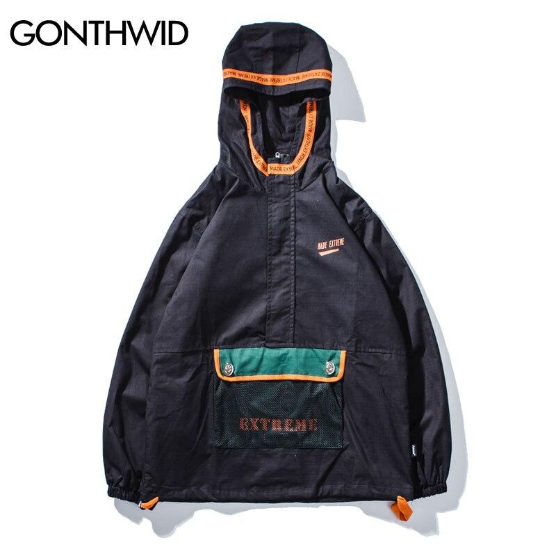 42a517414a3 Купить Куртки и пальто