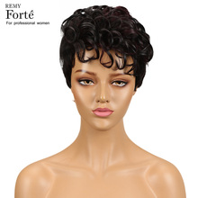 Remy Forte Human Hair Wigs Short Curly Wigs For Women 100% Remy Brazilian Hair Wigs Colored Refreshing Wigs Real Human Hair Wig
