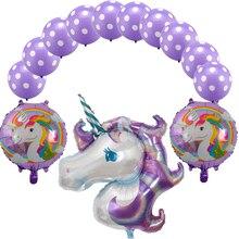 13Pcs/set Unicorn Balloon wedding Party Decor Kids Happy Birthday latex Balloons Baby Shower Helium ballon Globos