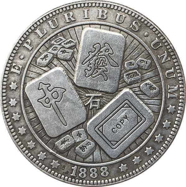 Hobo Nikkel VS Morgan Dollar 1888-O COIN COPY Type 138