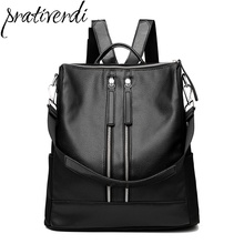 Bolsa feminina Новые женские Модные из искусственной кожи для девочек школьная сумка Высокое качество женские сумки дизайнер Bolsas