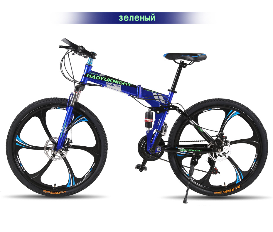 HTB1n1rsKASWBuNjSszdq6zeSpXaq HaoYuKnight Bicycle mountain bike 21 speed off-road male and female adult students one spokes wheel folding bicycle