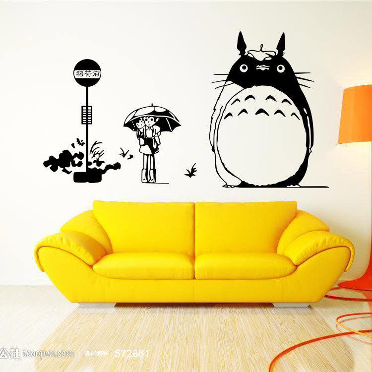Great Wall Decor Kids Room Contemporary - Wall Art Design ...