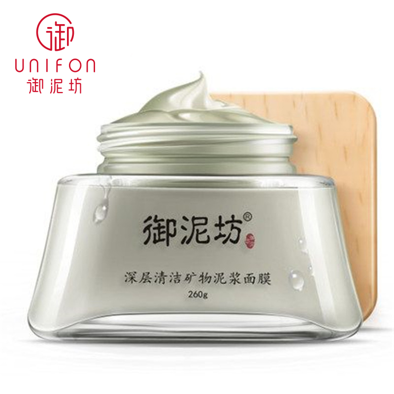 New Mud Mask YUNIFANG Pure Minerals Exfoliating Mask Deep Cleanning Oil Controlling Deeply Blackhead Remover Face Care Hot dr sea hair mask mud