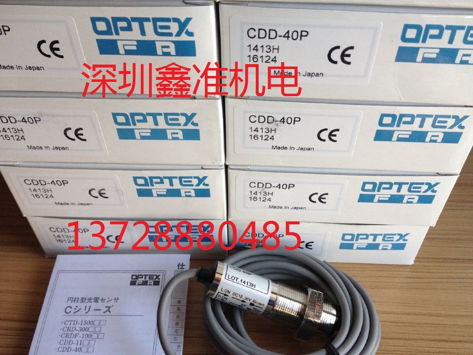 CDD-40P Photoelectric Switch цены
