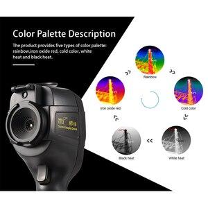 Image 2 - 2020 Hti 18 el IR termal görüntüleme kamerası dijital ekran yüksek kızılötesi görüntü çözünürlüğü termal kamera 25 ila 450 derece