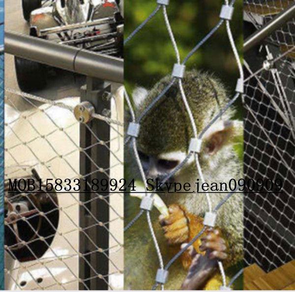 Animal Enclosure Mesh/Ferruled mesh/zoo wire mesh
