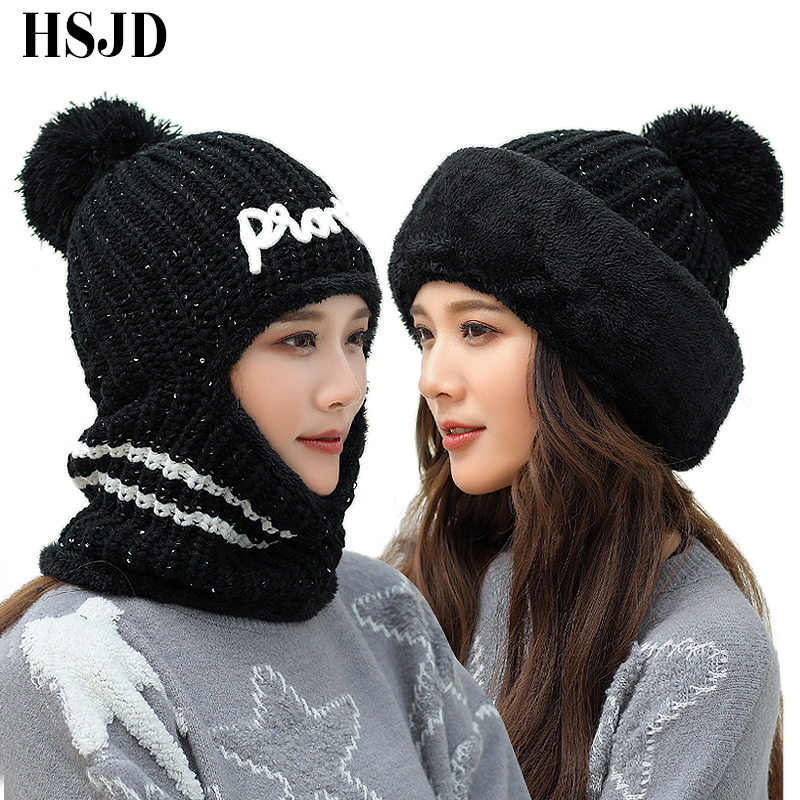 2018 New Winter Sequins Multi Functional Knitted Hat Women Balaclava Mask Warm Thick Skullies Beanies Female Outdoor Ski Cap