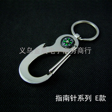 High cortical zinc alloy Creative tourism supplies Opener compass Keychain Key Chains Keying Key cases
