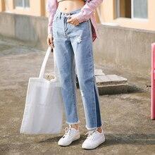 Джинсы для Женщин 2017 Новый Стиль Моды Корейский Японский Старинные Цвет Блока Ripped Кисточкой Синий Джинсовые Брюки джинсы женские аксессуары 3092