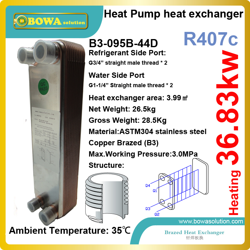 37kw( R407c to water) water heater in heat pump is calculated at C.T.55'C and E.T.5'C, replacing HISAKA plate heat exchanger 11kw heating capacity r410a to water and 4 5mpa working pressure plate heat exchanger is used in r410a heat pump air conditioner