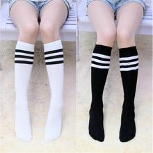Хлопковые женские гольфы 3 линии хлопковые полосатые носки до колена Женские однотонные носки школьные вечерние принадлежности для болельщиков