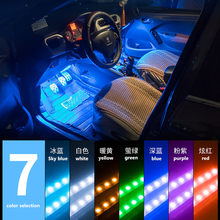 JingXiangFeng Car RGB LED Strip Light Atmosphere Lamp 16 Colors Styling Decorative Atmosphere Lamps Interior Light With Remote