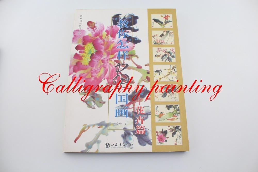 1 pc pinceau encre peinture sumi-e livre comment lots fleur technique tatouage référence