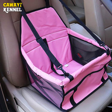 Ny PVC Pet Dog Cat Car Sete Pose Carriers Vanntett Folding Hengekøye Car Mat Sete Cover Pocket Dog Carry Storage Bag for Travel