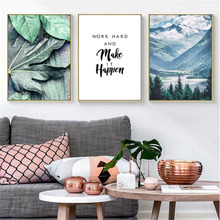 HAOCHU Canvas Landscape Print Home Fresh Mural Nordic Forest Peak Ocean Sky Blue Scenery Green Plant Decoration Painting Poster