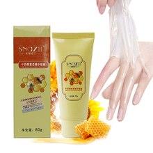 Молочный Мёд парафин воск Маски для рук Уход за кожей рук, увлажняющее Отбеливающее кожу средство, забота, отшелушивание мозолей, создающий защитную пленку на крем для рук 60 г