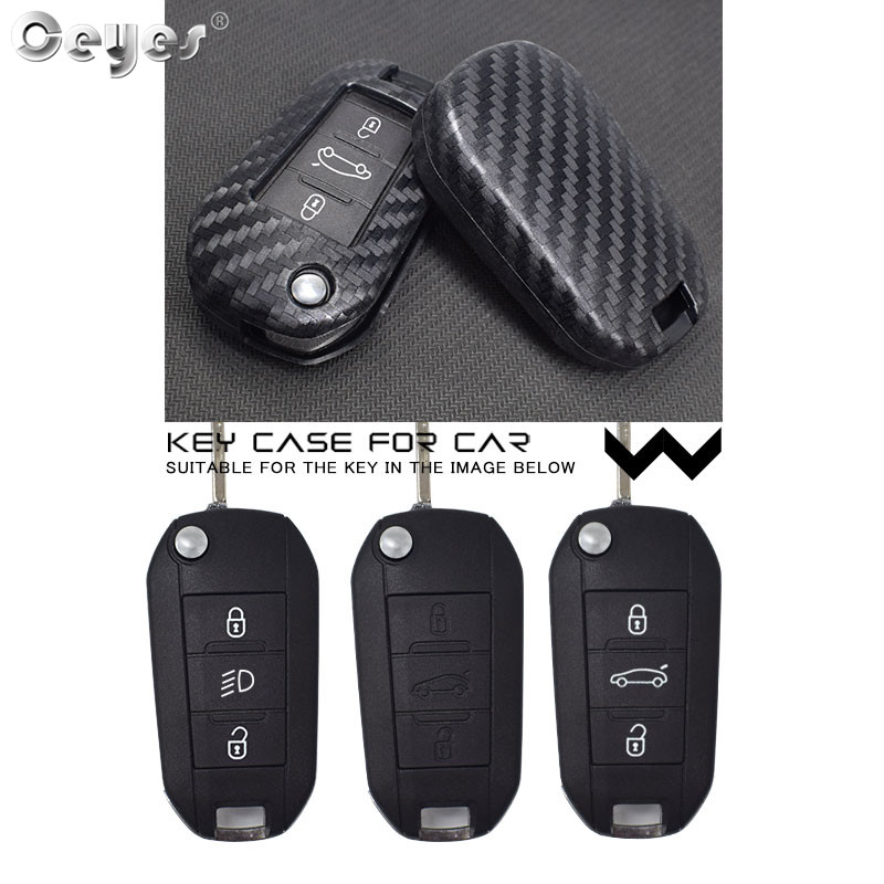 Keyless Ignition Fob Signal Blocker Peugeot 208 308 408 508 2008 3008 4008 5008