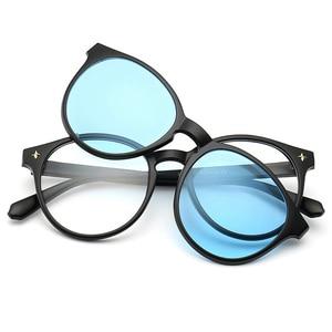Image 4 - Fashion Round Optical Spectacle Frame Women With 5 Clip On Sunglasses Polarized Magnetic Glasses For Female Myopia Eyeglasses