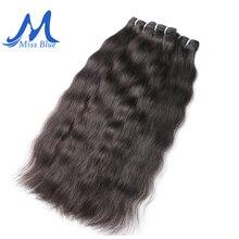 Missblue mechones de cabello virgen indio, extensiones de cabello humano liso Natural, grado 10A, 1, 3, 4 unidades, envío gratis