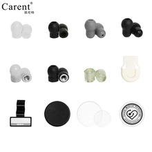 Carent 6 pairs / lot Endurable Soft Silicone Earplugs /diaphragm /head protector /name card /eartip for Stethoscope Accessories