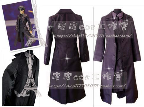 2016 Anime Fate Stay Night Emiya Shirou Cosplay Costumes Adult Unisex School Uniform