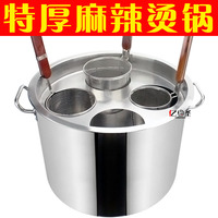 Stainless Steel Malatang Thick Commercial Bucket Lid Balls Pot Chinese Cooking Mandarin Duck Soup Hot Pot