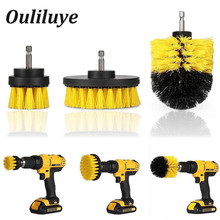 Power Spin Scrubber Brush Set for Bathroom 3PCS/Set Cleaning Cordless Drill Attachment Kit Scrub Accessory