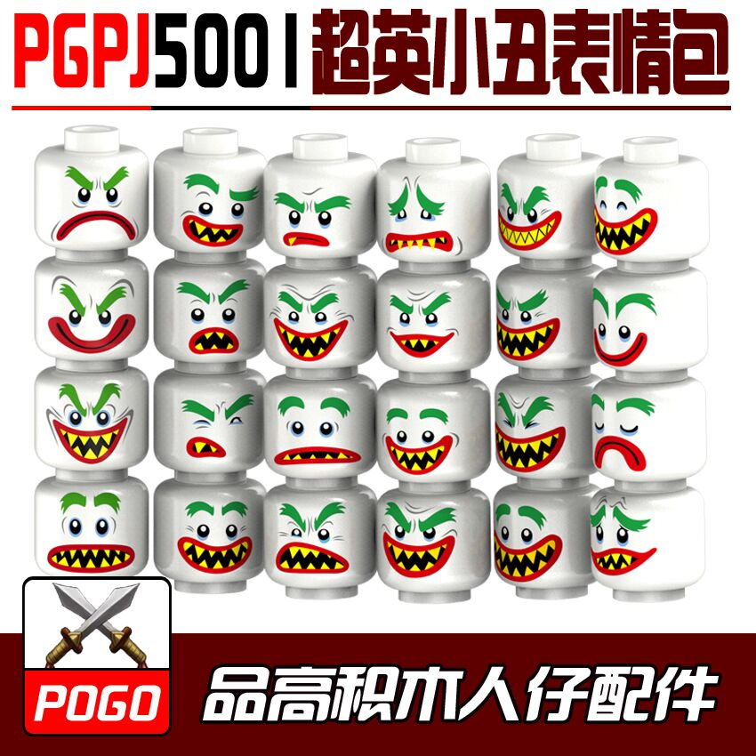 16pcs/bag Figure Face Head Set Female or Male Joker MOC