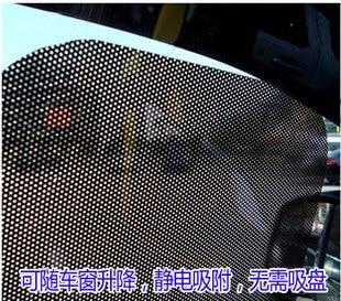 Free shipping summer car sunscreen Car sunshade electrostatic stickers auto supplies sun block sun-shading stickersCan