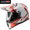 New LS2 Motorcycle Helmet dual lens professional off-road helmet cascos para moto helmet Road racing helmet MX436