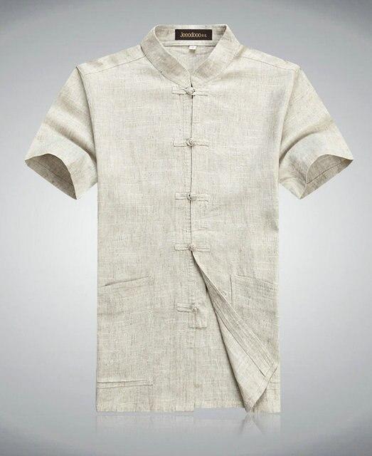 Chinese Kung Fu Cotton...