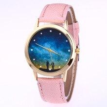 SANYU модные Повседневное часы дамы подарок наручные часы