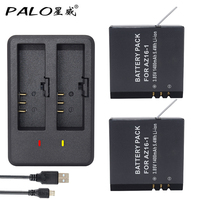 PALO 2pcs 1400mah Original For Xiaomi YI Lite YI 2 4Kplus 4k AZ16 1 Battery USB