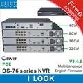 Envío libre 5MP 6MP 4MP 4CH 8CH 16CH NVR POE 3MP HD DS-7604N-E1/4 P DS-7608N-E2/8 P DS-7616N-E2/8 P ds 7604 7608 7616 ds-7604