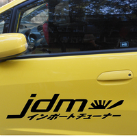 58cm X 13 18cm 2 X Funny Racing JDM Japan Kanji One For Each Side Car