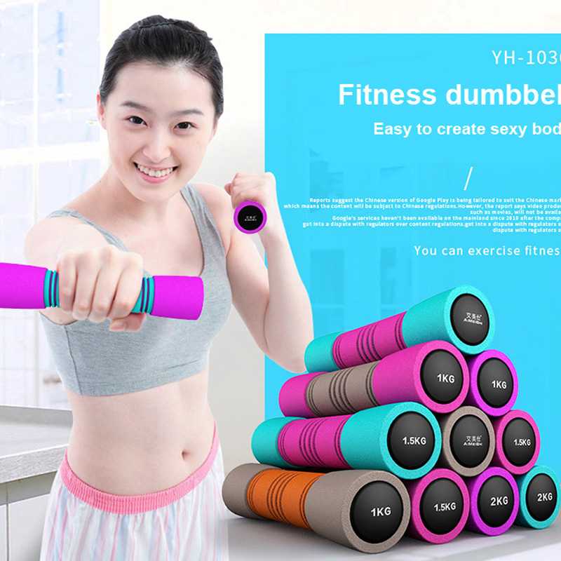 Haltère fille une paire de ménage équipement de fitness petit haltère articles de sport ensemble exercices pour les bras bras muscle saut