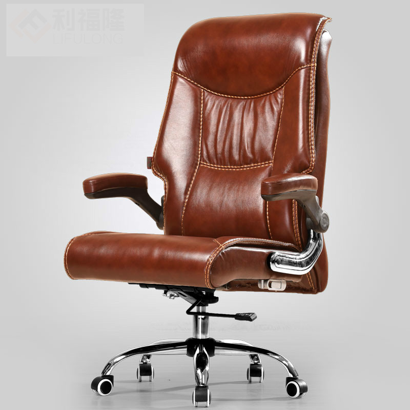 PU/Leather Computer Chair Home Reclining Lift Massage Boss Seat Swivel Chair Office Chair Seat Multifunction And Multiple Choice
