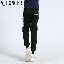 AJLONGER Boys Pants Children Leisure Boy Trousers Kids Cotton Clothing Sport Styles