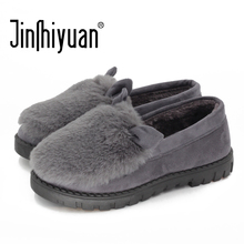 Sweet Rabbit Ear Fur Leather Snow Shoes Women Warm Plush Lining Winter Casual Women's Shoes Luxury Brand Female Moccasins JS072