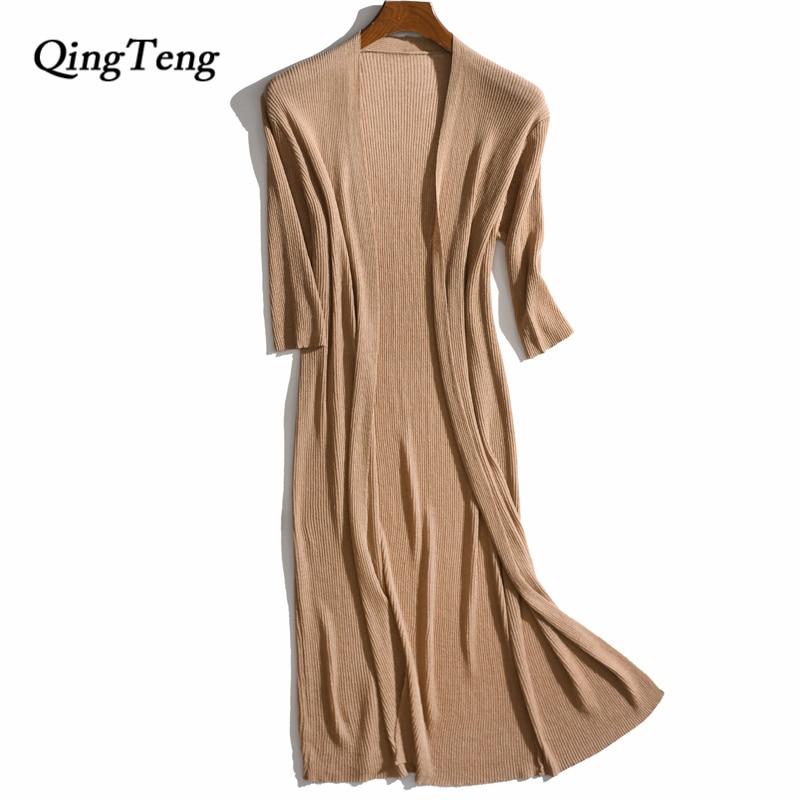 Cardigans Women Long Sleeve Female Thin Net Sun Protect Bikini Cover Knitted Jacket Women Tops Spring Summer Clothing